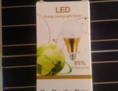 Led E27 E14 լամպեր
