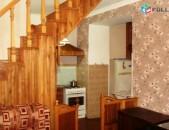 Ներսիսյան փող դուպլեքս բնակարան ID 89238