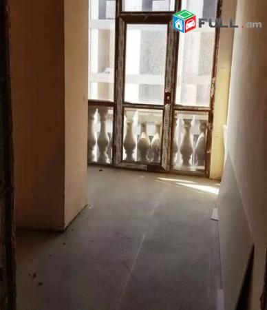 Արաբկիր, Ադոնց փող, ID 99987