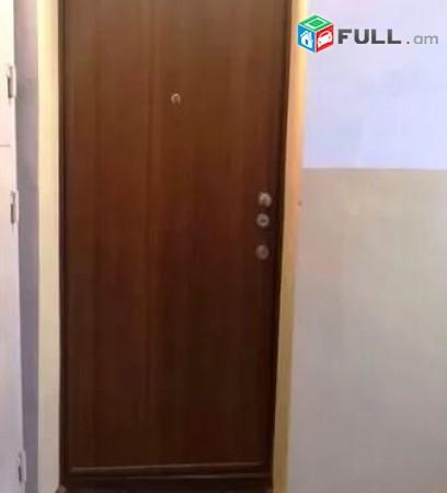 6 սենյականոց բնակարան Մոսկովյան փողոցում. ID 88654