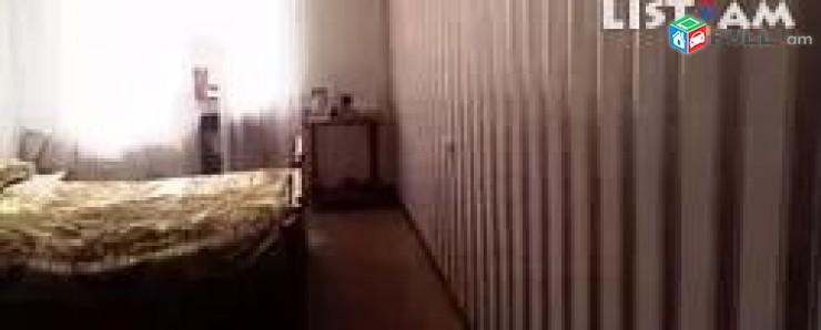 3 սենյականոց բնակարան Ներսիսյան փողոցում