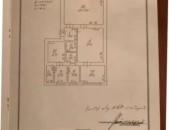 Կենտրոն, Վարդանանց փող, ID 100432