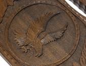 Nardi Artsiv / Նարդի Արծիվ / Нарды орел / Backgammon Eagle