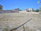 Գ. ՔԱՍԱԽ սկիզբ. Qasax - Yerevanic heru 1 km