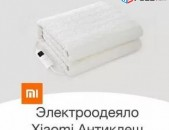 Xiaomi Youpin Electric Blanket 170x150cm Электрическое Одеяло Большой