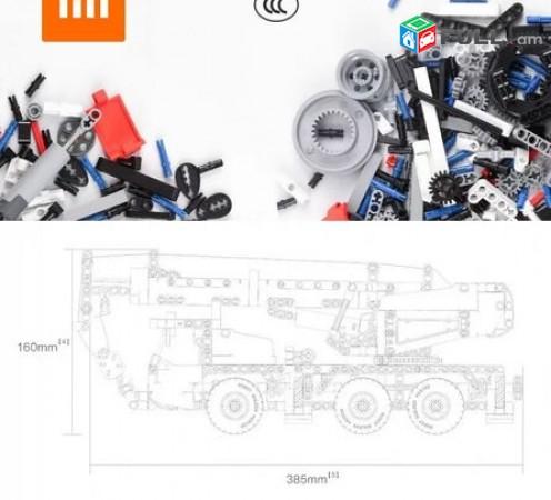 Xiaomi Mitu Building Blocks Miniature Crane Կռան Կոնստրուկտոր