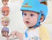 Մանկական Պաշտպանիչ Սաղավարտ Защитный щлем