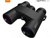 Xiaomi Bee Best Binoculars Հեռադիտակ