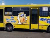 Avtobusi artaqin govazd
