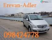 Erevan-ADLER-Erevan uxevorapoxadrum, ADLER vito