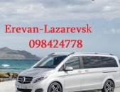 Erevan-Lazarevsk КАЖДЫЙ ДЕНЬ