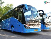 Erevan - Penza avtobus, Ереван - Пенза автобус