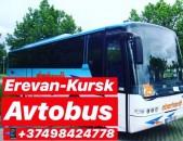 Erevan-Kursk-Avtobus,Amen or Depi KURSK AVTOBUS