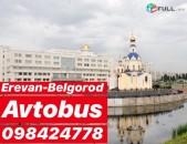 EREVAN-BELGOROD-EREVAN AVTOBUS