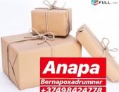EREVAN - ANAPA BERNAPOXADRUM, BERNAPOXADRUMNER DEPI ANAPA,ANAPA BERNAPOXADRUM, ГРУЗАПЕРЕВОЗКИ АНАПА