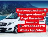 Uxevorapoxadrumner Depi Rusastan,Bernapoxadrumner Depi Rusastan,Amen or Rusastan,Erevan-Rusastan Avtobus,Rusastan Avtobusi toms