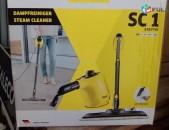 Karcher SC 1 пароочиститель