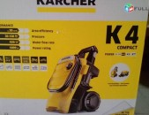 Karcher К 4 նոր մոդել