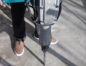 Makita HM 1400 Отбойный молоток