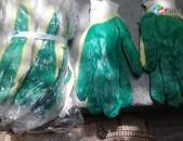 Բանվորական ձեռնոցներ banvorakan dzernocner