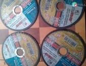 Disk balgarki