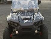 Բագի, առանց մաքսազերծման, շարժիչը 200cc + Լավագույն գնի երաշխիք