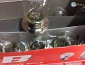 Motoi, kvadroi hamar lamp C70 12V P15D-25-1 T19 25/25W