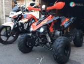 Kapuyt guyn 125cc, Գտել եք էժանը? Դիմեք մեզ-Լավագույն գնի երաշխիք. D-N-R - (զադն