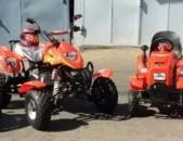 Շարժիչ-125cc, Գտել եք էժանը? Դիմեք մեզ-Լավագույն գնի երաշխիք, գույնը kamuflyaj +