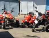 Շարժիչ-125cc մոտոցիկլետ գույնը դեղին, Լավագույն գնի երաշխիք + Ապառիկ