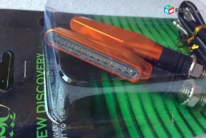 Motoi margatner, orange, tyuning, բարձր որակ + Լավագույն գնի երաշխիք