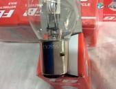 Motoi kvadroi hamar lamp VESPA 12V 35/35W B35 բարձր որակ + Լավագույն գնի երաշխիք
