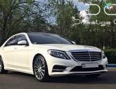 Mercedes Benz W222 White