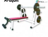 Մարզման սպորտային աթոռ / ծանրաձող / жим лежа / штанга
