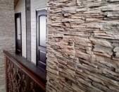 3d panel, (barak sherterov slanec) dekorativ qarer