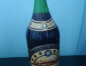 Haykakan konyak, коняк, կոնյակ ԴՎԻՆ 1985