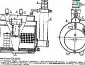 Շոգեգոյացուցիչ կաթսա паровой котел КВ-300М парообразователь