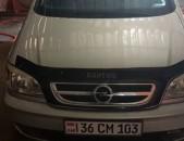 Opel Zafira , 2005թ․