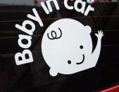 Avto Nakleyka Baby in car (Ребенок в машине) Նորույթ