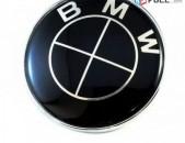 BMW Emblem Sev Bmw logo 82mm (Նոր) (բարձր որակ)