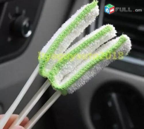 Փոշու Չոտկ մեքենայի պեչկեքի, ստեղնաշարի և այլ իրերի մաքրման համար