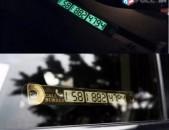 Հեռախոսի Համարի Ցուցանակ Ֆոսֆորով (for Parking)