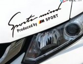 Bmw nakleyak kapoti Sport nakleyka kapoti vrayi BMW tip sticker (32x12cm) Large