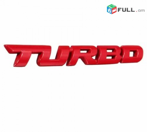 Turbo emblem Avto Axesuar Metaxakan TURBO Emblemaner (turbo logo)