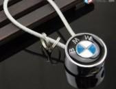 BMW Տարբերվող Բրիլոկ (Նորույթ)