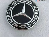 Mercedes-Benz Emblem logo 57mm