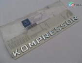 Mercedes-Benz KOMPRESSOR Emblem kompressor logo (բարձր որակ)
