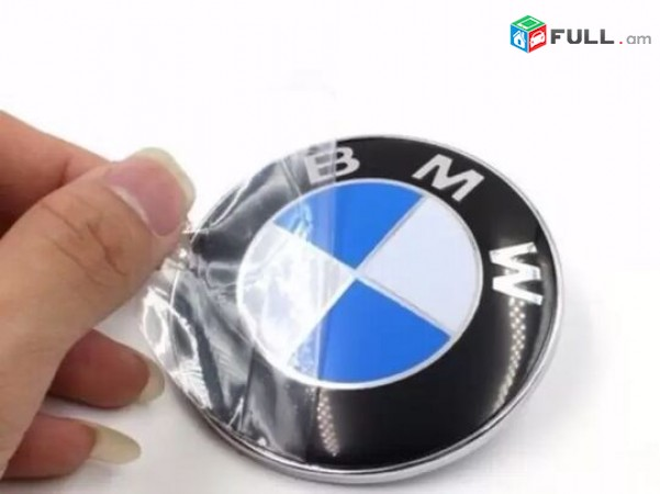 BMW emblem kapoti ev bagajniki logo (82mm) (Նոր) (բարձր որակ)