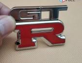 GTR Emblem Metaxkan (Նորույթ)
