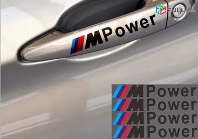 BMW ruchkaneri nakleyka M Power Sport (4pcs) (սև ու սպիտակ գույներ) bmw tip